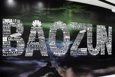 面倒なEコマースでの販売を外注できる 中国Baozunのビジネスモデル