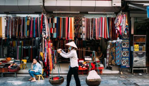 急成長中!ベトナムにおけるスタートアップへの投資環境
