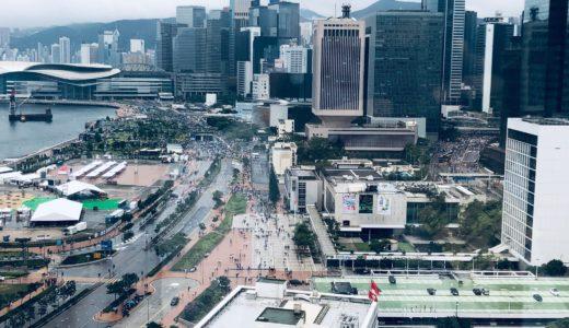 香港100万人のデモについて