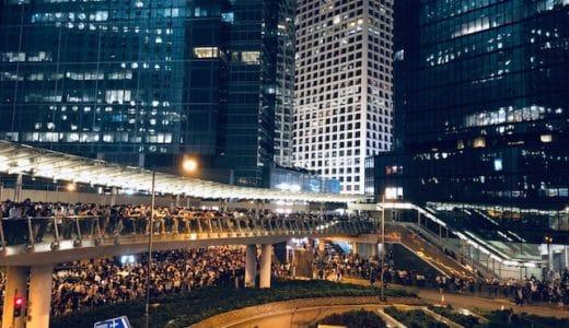 写真で見る! 香港デモの影響
