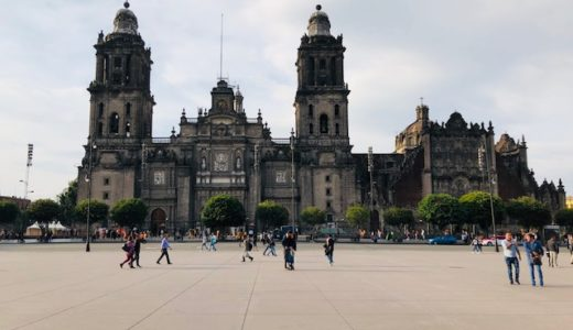 写真で見る!美しい天空の街 メキシコシティ