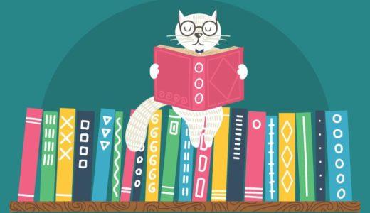 この夏に読んだ知的好奇心を刺激するおすすめ本