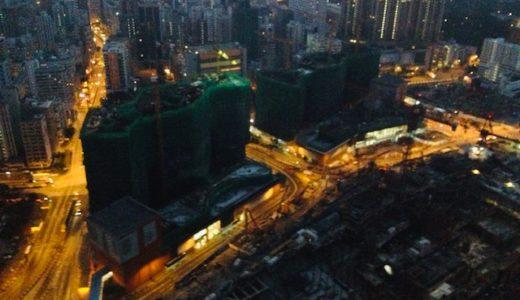 香港の起業家たち
