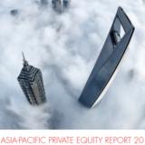 アジアのPE投資の現状と今後:ベインのAsia PEレポート2019 まとめ