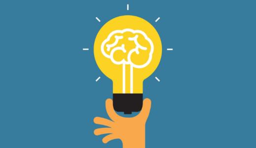 起業アイデアの見つけ方・考え方