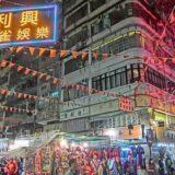 【2020年】香港を観光するのに便利なおすすめアプリ9選!