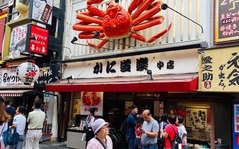 大阪観光・旅行で実感:外国人旅行客にとって日本の物価は安い