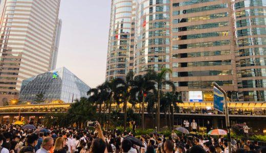 香港で緊急条例が発動:デモはどうしたら収まるのだろうか